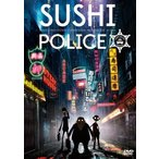 SUSHI POLICE 並