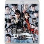 復讐したい(Blu-ray Disc)