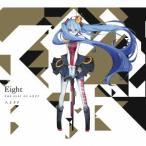八王子P/Eight −THE BEST OF 八王子P−(初回限定盤)(DVD付)