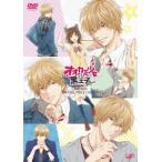 オオカミ少女と黒王子 DVD−BOX スペシャルプライス版
