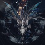 S!N/Salvation(通常盤)
