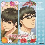 SUPER LOVERS ミュージック アルバム featuring Aki and Shima