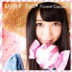 上野優華/恋日記/Summer Mission(初回限定盤A)(DVD付)