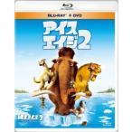アイス・エイジ2 ブルーレイ&DVD