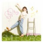 塩ノ谷早耶香/SMILEY DAYS(TYPE−A)(初回限定盤)(DVD付)