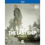 ザ・ラストシップコンプリート・ボックス(Blu-ray Disc)