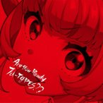 Are You Ready 7th−TYPES??(通常盤)