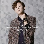 KEVIN(from U−KISS)/Make me/Out of my life feat.K(DVD付)