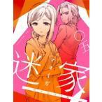 迷家-マヨイガ-5(Blu-ray Disc)