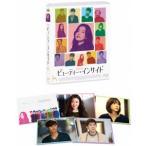 ビューティー・インサイド(Blu−ray Disc)