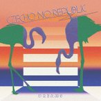 Czecho No Republic/DREAMS(初回限定盤)(DVD付)