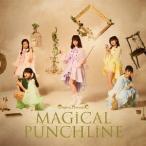 マジカル・パンチライン/MAGiCAL PUNCHLiNE(アルタイル盤)