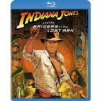 インディ・ジョーンズ レイダース 失われたアーク《聖櫃》(Blu-ray Disc)