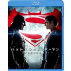 バットマン vs スーパーマン ジャスティスの誕生 ブルーレイ&DVDセット