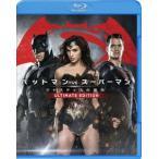 バットマン vs スーパーマン ジャスティスの誕生 アルティメット・エディション ブルーレイセット(Blu-ray Disc)