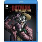 バットマン:キリングジョーク(Blu−ray Disc)
