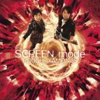 SCREEN mode/TVアニメ『食戟のソーマ 弐ノ皿』OP主題歌「ROUGH DIAMONDS」(DVD付)