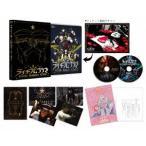 ライチ☆光クラブ≪コレクターズ・エディション≫(Blu−ray Disc)