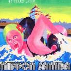 オムニバス/NIPPON SAMBA