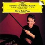 ピリス/モーツァルト:ピアノ・ソナタ第8番&第10番&第11番「トルコ行進曲付」、幻想曲ニ短調K397