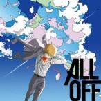 ALL OFF/リフレインボーイ(TVアニメ「モブサイコ 100」エンディングテーマ)(アニメ盤)(DVD付)