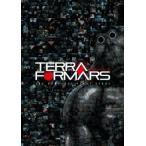 TERRAFORMARS DVD−BOX(初回仕様版)