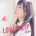 AKB48/LOVE TRIP / しあわせを分けなさい<Type A>(初回限定盤)(DVD付)