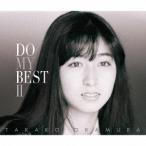 岡村孝子/DO MY BEST II(初回生産限定盤)(DVD付)