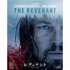 レヴェナント:蘇えりし者 ブルーレイ&DVD