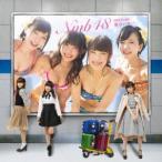 NMB48/僕はいない(Type−C)(DVD付)