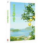 モヒカン故郷に帰る(特装限定版)(Blu-ray Disc)