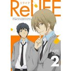 ReLIFE 2(完全生産限定版)(Blu−ray Disc)