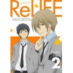 ReLIFE 2(完全生産限定版)
