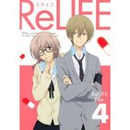 ReLIFE 4(完全生産限定版)(Blu−ray Disc)