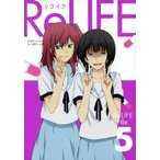 ReLIFE 5(完全生産限定版)(Blu−ray Disc)