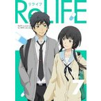 ReLIFE 7(完全生産限定版)(Blu−ray Disc)