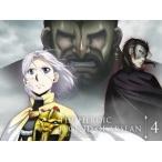 アルスラーン戦記 風塵乱舞 第4巻(初回限定生産版)(Blu−ray Disc)