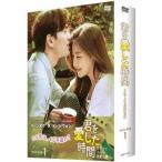 君を愛した時間〜ワタシとカレの恋愛白書 DVD−BOX1