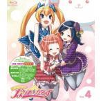 魔法少女?なりあ☆がーるず 4巻(Blu−ray Disc)