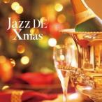 オムニバス/決定盤 ジャズ DE クリスマス ベスト