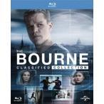 《ジェイソン・ボーン公開記念》ボーン・クアドリロジー(Blu-ray Disc)