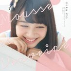 伊藤美来/泡とベルベーヌ(初回限定盤)(DVD付)