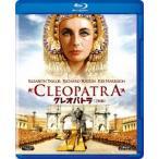 クレオパトラ 2枚組   Blu-ray