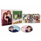 オオカミ少女と黒王子 ブルーレイ プレミアム・エディション(Blu-ray Disc)