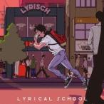 lyrical school/マジックアワー/格好悪いふられ方 − リリスクの場合 −(通常盤)