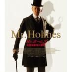 Mr.ホームズ 名探偵最後の事件(Blu−ray Disc)