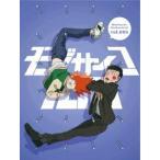 モブサイコ100 vol.005(初回仕様版)(Blu-ray Disc)