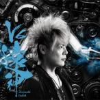 遠藤正明/V6遠神(初回限定盤)(DVD付)