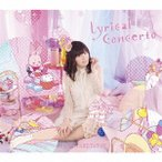 竹達彩奈/【完全限定版】竹達彩奈3rdアルバム「Lyrical Concerto」(2Blu−ray Disc付)