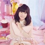 竹達彩奈/【通常盤】竹達彩奈3rdアルバム「Lyrical Concerto」